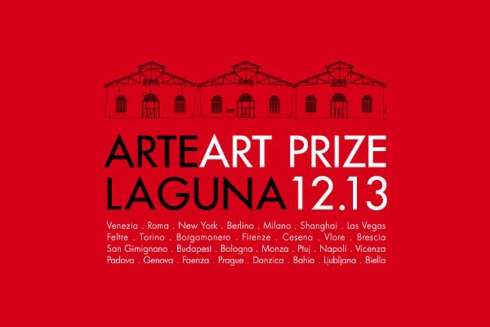 Седьмая международная премия Arte Laguna
