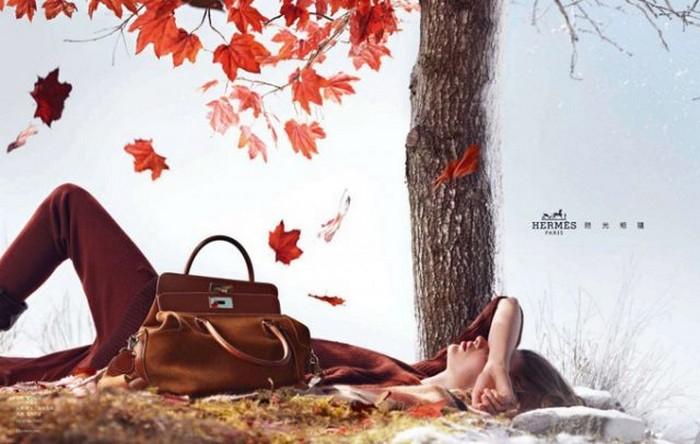 Осенне настроение от Hermes
