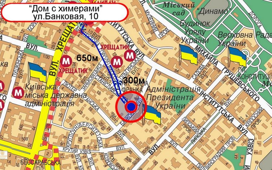 Дом с химерами в Киеве 4