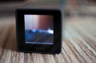 Фотоаппарт будушего - пленоптическая камера