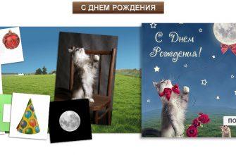 Уроки фотошоп - делаем открытку к Дню Рождения