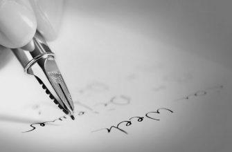 Ручки Parker - вещи с историей