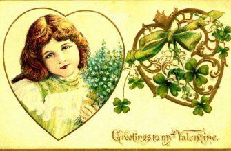 Винтажные открытки с днем Святого Валентина