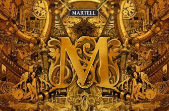 Martell - креативная реклама коньяка с историей
