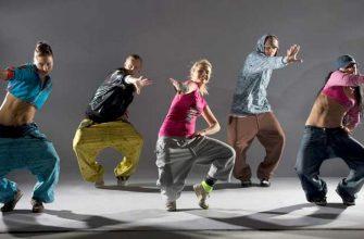 Хип-хоп одежда для танцев из истории стиля