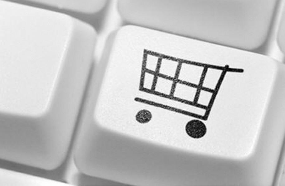 Как найти самую низкую цену в интернете?