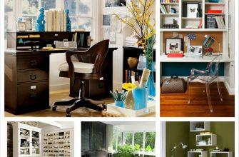 Оформляем домашний кабинет - 40 идей