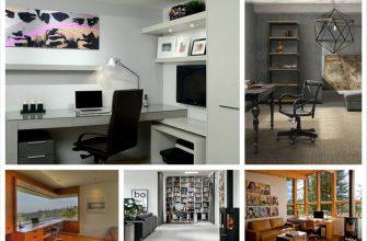 Создаем уютный домашний кабинет