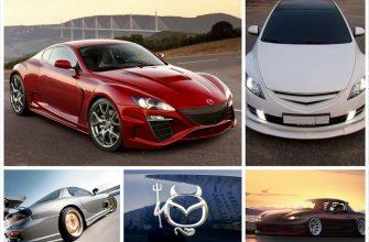 Фото тюнингованных машин Mazda