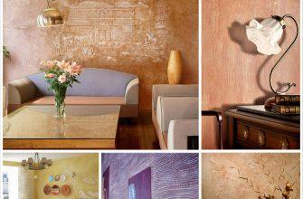 Декоративная штукатурка для стен винтерьере вашего дома