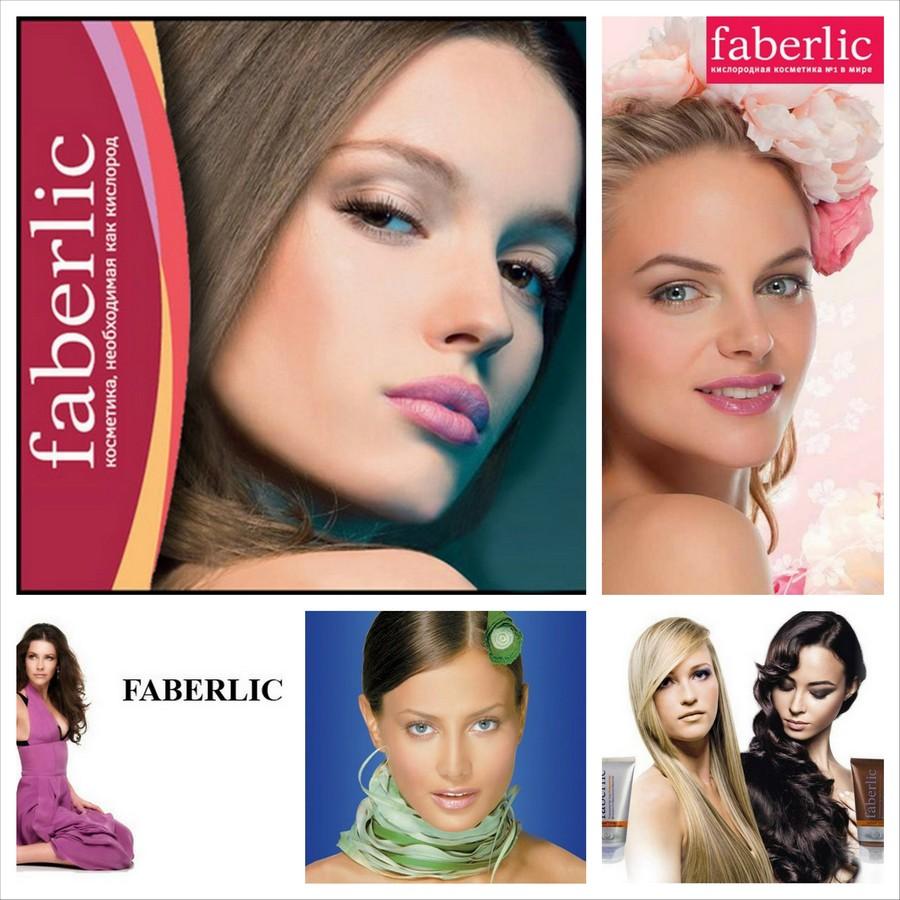 Faberlic - полноценное дыхание вашей кожи