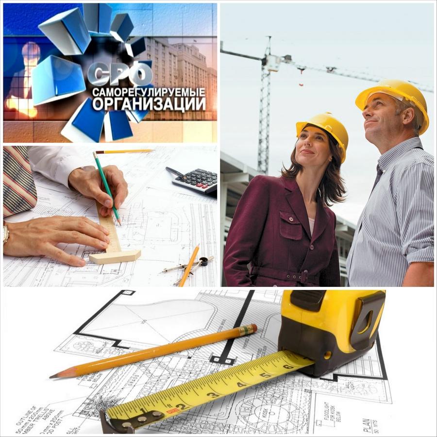 Крах малого бизнеса или развитие строительного дела