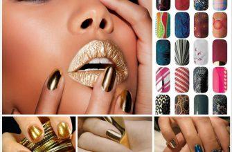 MINX маникюр - новая веха в дизайне ногтей