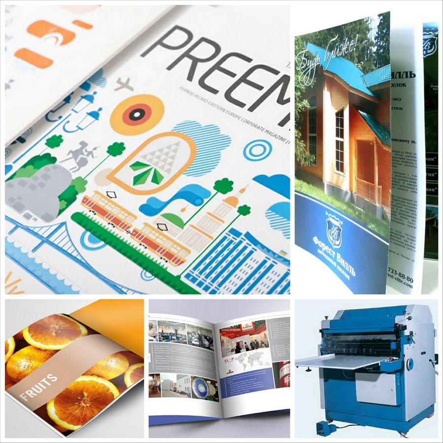 Печать каталогов, как эффективный вид рекламы