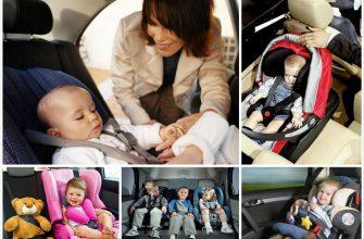Детское автокресло - какое выбрать и что при этом учитывать