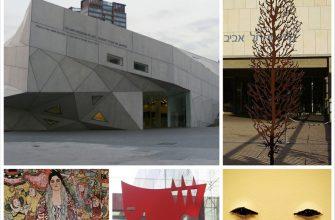 Экскурсия в музей изобразительных искусств Тель-Авива в выходные дни - покупаем авиабилеты Москва - Тель-Авив