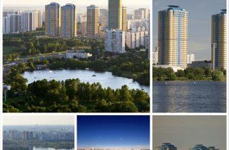 Про современное строительство жилых комплексов Москвы