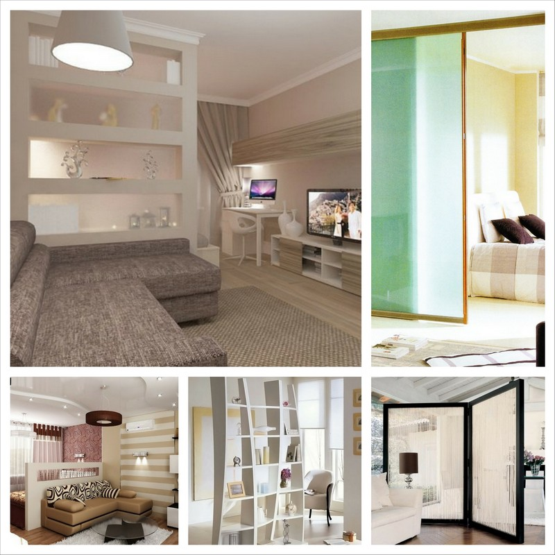Разделение комнаты на зоны с помощью нескольких способов