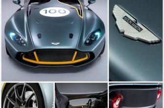Cамые красивые автомобили мира 2013 - Aston Martin cc100