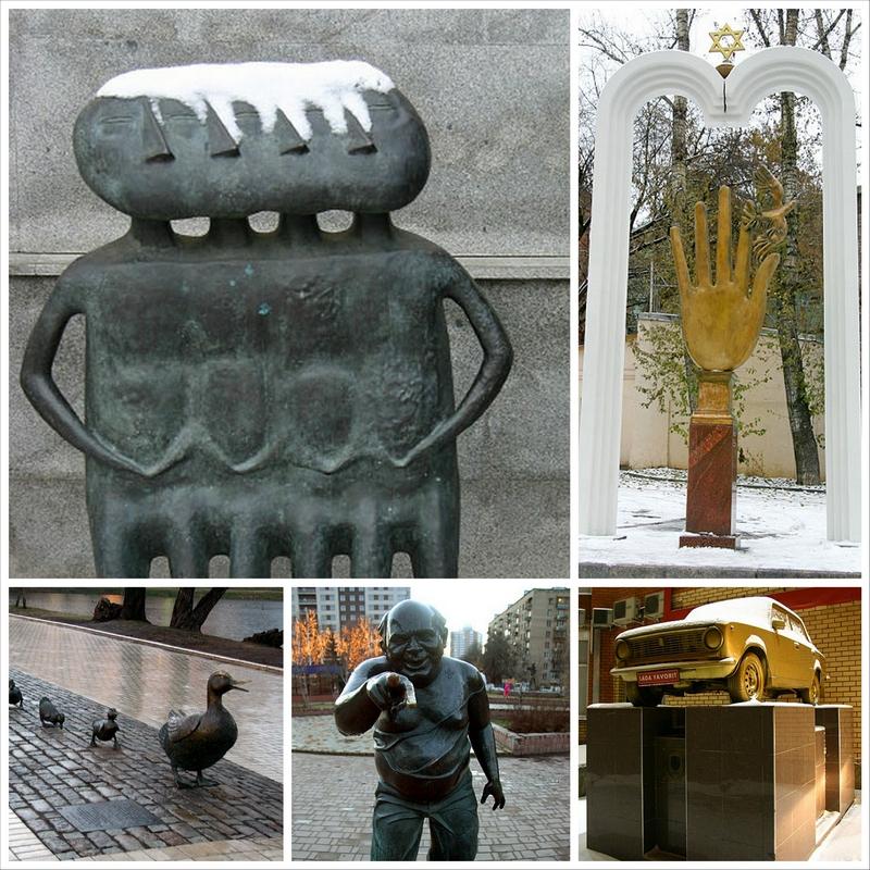 Cамые необычные памятники Москвы