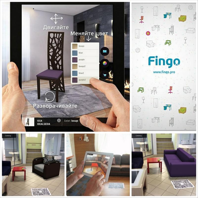 Fingo - мобильные приложения помогают в покупке мебели