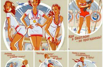 Календарь олимпиады в Сочи от Андрея Тарусова