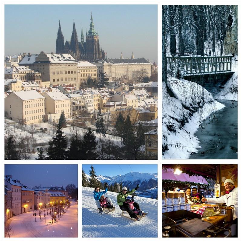 Поездка в Чехию в зимний отпуск 3
