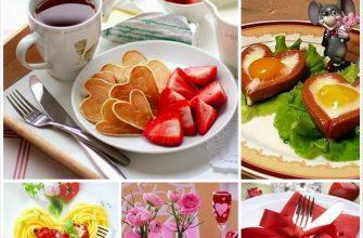 Красивая сервировка и блюда на День Святого Валентина