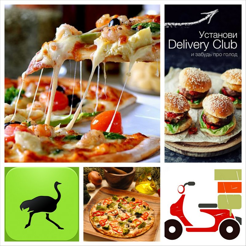 Заказ пиццы на дом через службу Delivery Club  5
