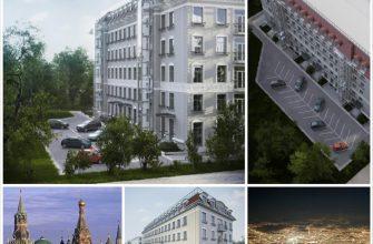 Элитная недвижимость Москвы - клубный дом от S.A. Ricci