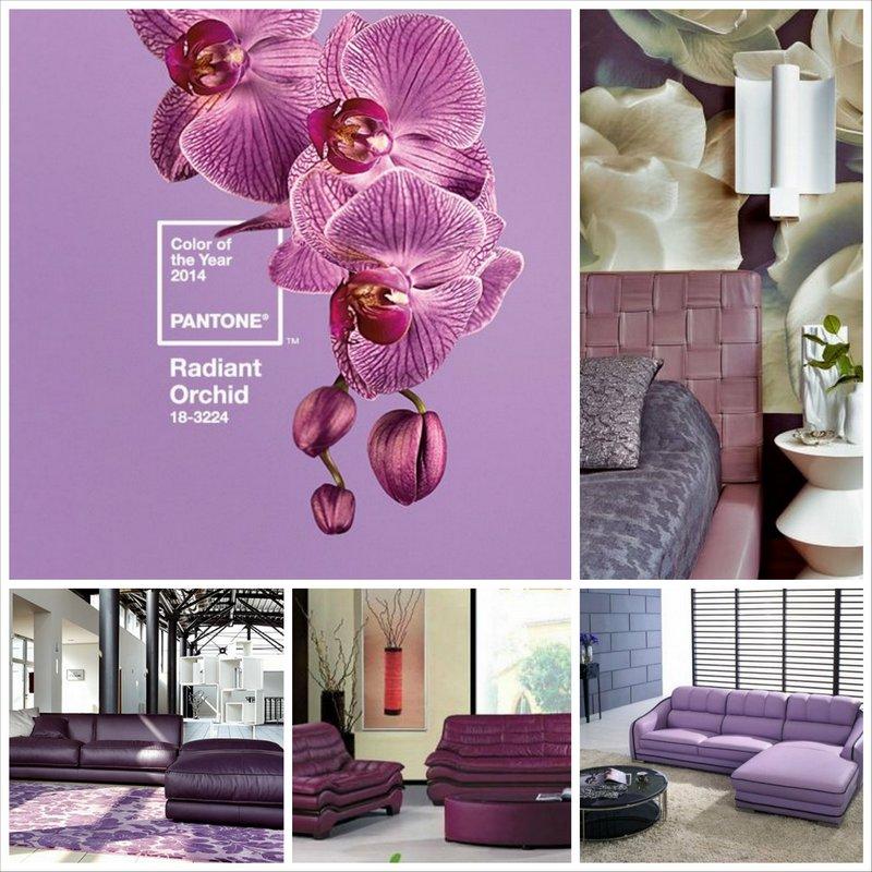Модный цвет 2014 года - Radiant Orchid 18-3224