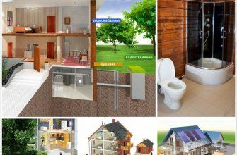 Проектирование систем канализации в частном доме