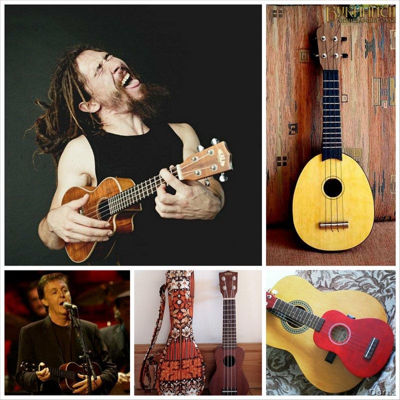 Гавайская гитара Укулеле - стань музыкантом