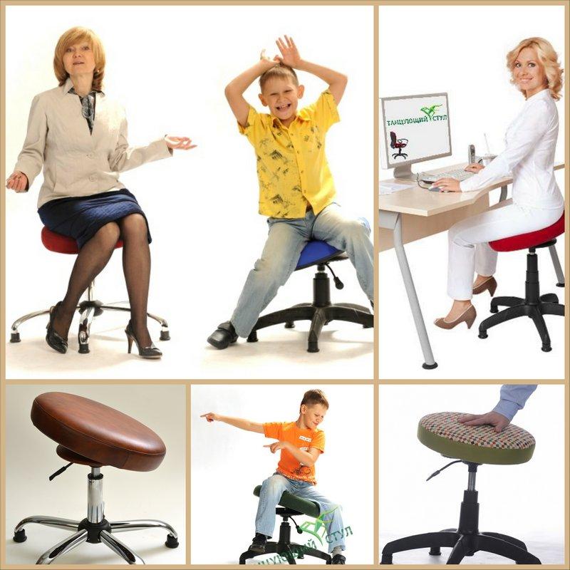 Ортопедический стул для школьника - танцующий тренинг для всего тела
