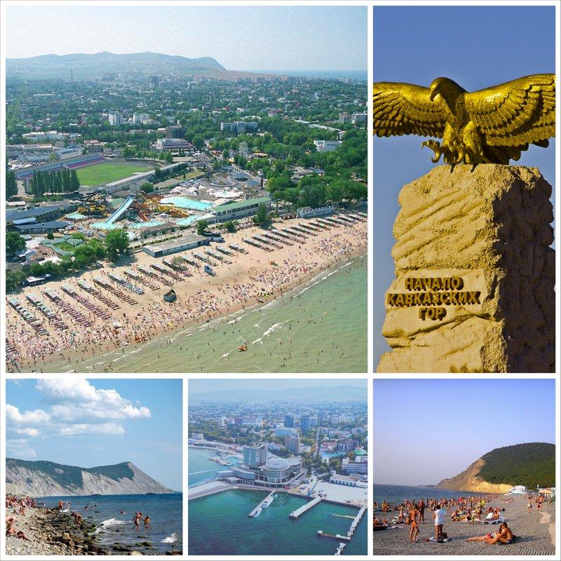 Отдых в Анапе летом - Черноморская сказка
