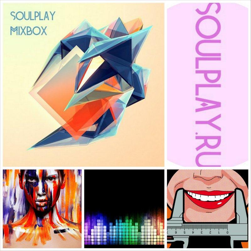Хорошее радио Soulplay Radiostation