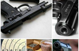 Как выбрать пневматический пистолет и не ошибиться
