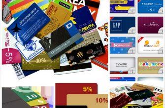 YoCard - приложения для смартфона помогающие экономить