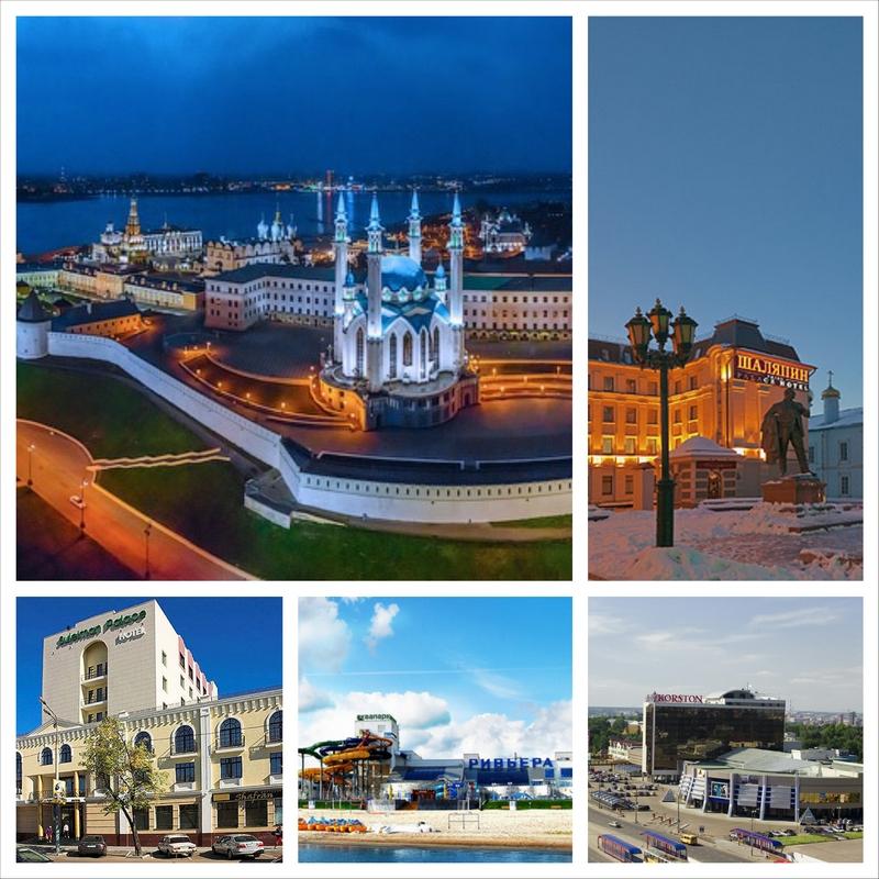 Бронирование гостиниц в Казани при помощи он-лайн сервиса
