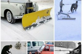 Необычная снегоуборочная техника для дома и города