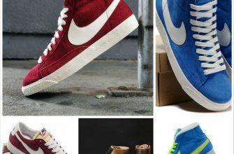 Nike Blazer - вечно модные кроссовки