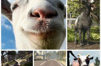 Игра симулятор козла - почувствуй себя животным