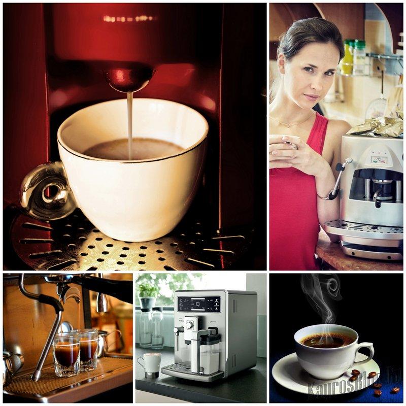 Как выбрать кофеварку – полезные советы