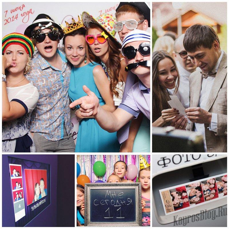 Фотобудка - это великолепное дополнение любого праздника