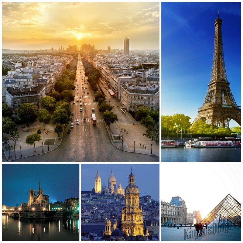 Париж - город искусства и любви