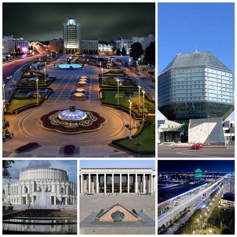 Такой разный Минск