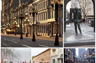 Арбат - лучшие достопримечательности Москвы