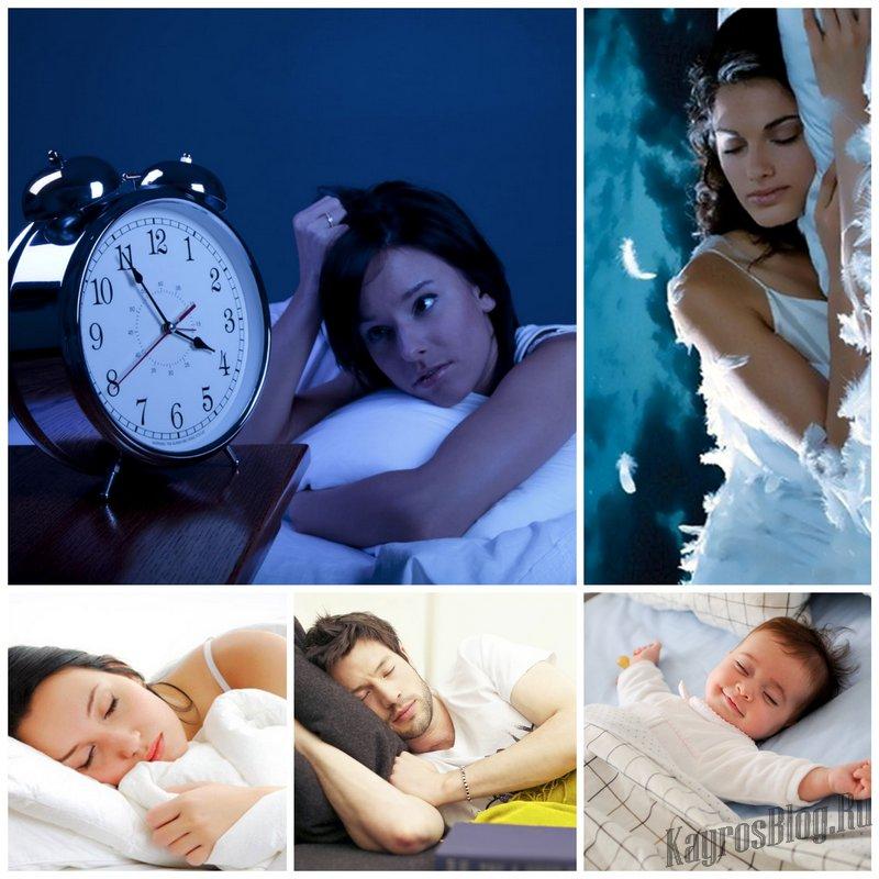 Хороший сон – фактор физического здоровья человека