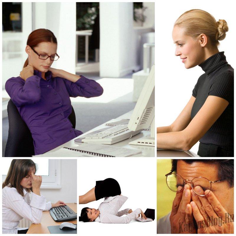 Как сохранить здоровье, работая за компьютером