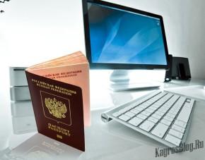 Получите свой Загранпаспорт строго в оплаченный Вами срок.